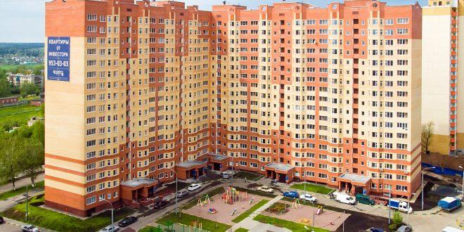 Выбираем квартиру