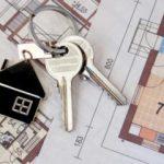 Типы недвижимости