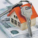 Особенности ипотеки и ее оформление