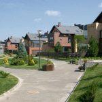 Коттеджный поселок: основные особенности