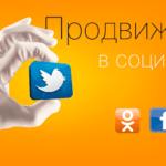 Что можно постить в разных соцсетях